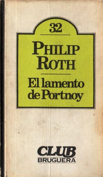 el lamento de portnoy philip roth